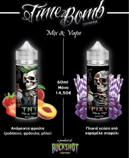 mix_and_vape_timebomb_liquids_vapexperts