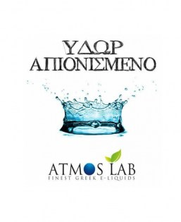 vapexperts_apionismeno_nero_100ml_by_atmos_lab